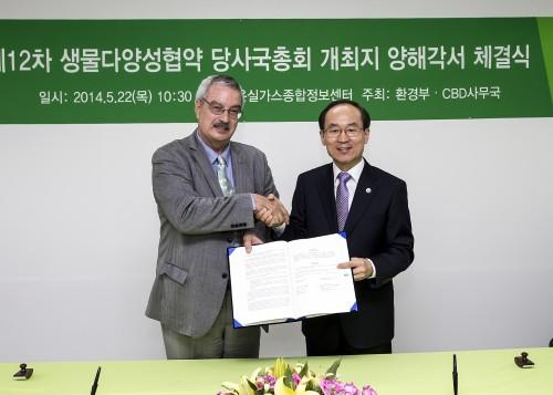 제12차 생물다양성협약 당사국총회 개최지 양해각서 체결식. - CBD COP12준비기획단 제공